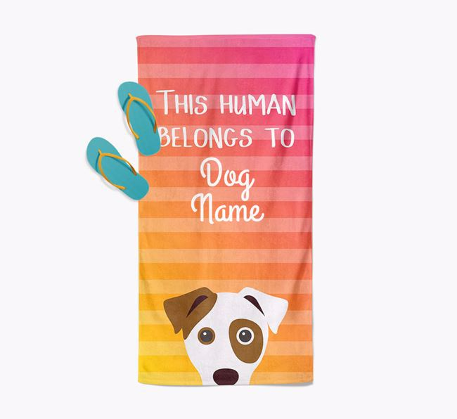 Personalised Pool Towel 'This Human Belongs To Your Dog' with Dog Icon